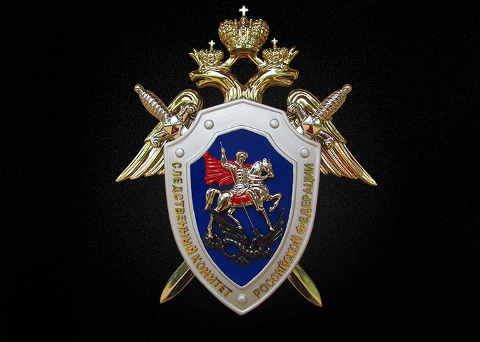 герб фсин